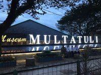 Museum Baru di Banten, Museum Multatuli